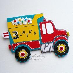 auto,dziecko,kartka,urodziny,dla chłopca - Dla dzieci - Akcesoria