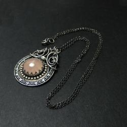 wisior,romantyczny,wrapping,różowy,misterny - Wisiory - Biżuteria